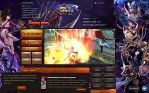Скриншот сайта Playbb Jade Dynasty PvE 4.0.0