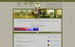Скриншот сайта Исход Терры