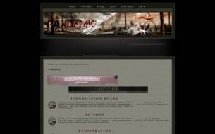 Скриншот сайта Pandemic