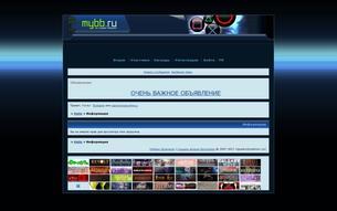 Скриншот сайта Helix