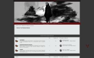 Скриншот сайта Naruto: the phantom menace