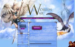 Скриншот сайта Worldswars