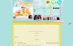 Скриншот сайта Bultaoreune