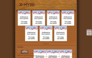 Скриншот сайта Балто: северное сияние