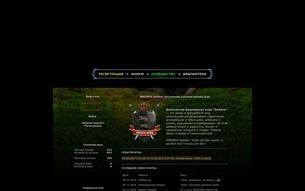Скриншот сайта Badwar