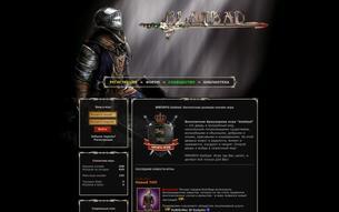 Скриншот сайта Blatbad