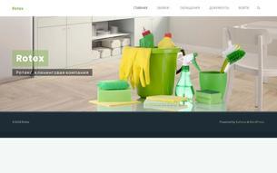 Скриншот сайта Pokedream