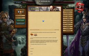 Скриншот сайта Alnoworlds - браузерная онлайн игра