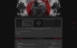 Скриншот сайта Dark Circle