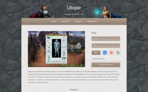 MMORPG Utopie