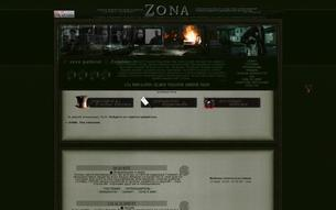 Zona. The returned
