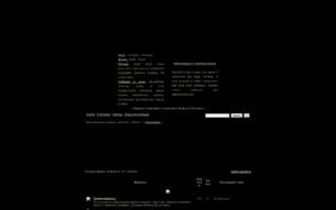 Скриншот сайта Ролевая по Гарри Поттеру. Новый Хогвартс