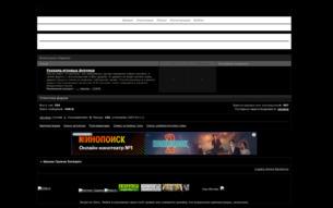 Скриншот сайта HPRol