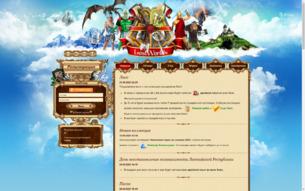 Скриншот сайта Lostworlds