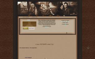 Скриншот сайта The Vampire Diaries - the inspiration