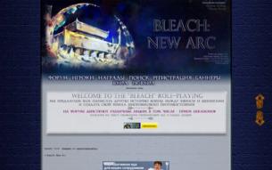 Скриншот сайта KGB: slavery & blood
