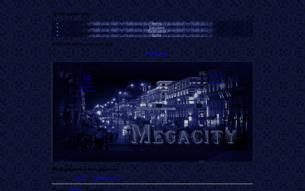 �������� ����� Megacity
