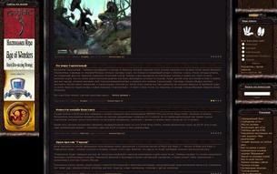 Скриншот сайта Ролевое общество
