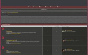 Скриншот сайта Ночь Истории