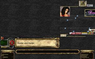 Скриншот сайта Форумная ролевая игра