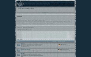Скриншот сайта Эребор - великая крепь государства в изгнании