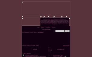 Скриншот сайта Лунный мир