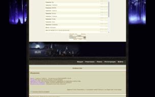 """Скриншот сайта Ролевая игра """"Гарри Поттер и Маховик Времени"""""""