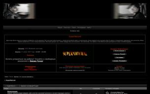 Скриншот сайта Supernatural