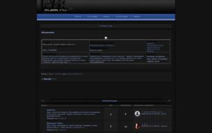 Скриншот сайта Naruto RPG