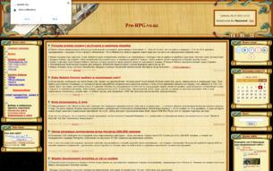 Скриншот сайта Pro RPG Portal
