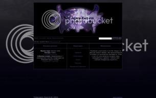 Скриншот сайта Миры Невервинтера