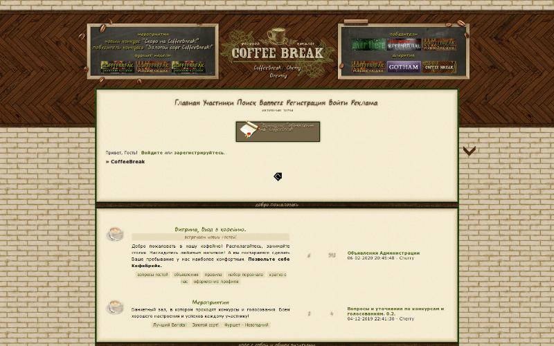 Сайты бесплатных дизайнов для форумов rusff