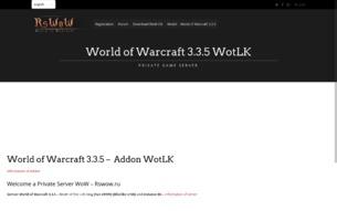 Пиратский сервер wow 3.3.5 - Фан и x100