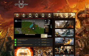 Ultima Online: Antares