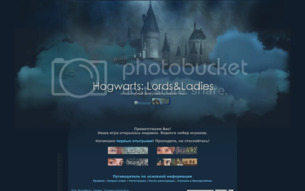 Скриншот сайта Horwarts: lords & ladies