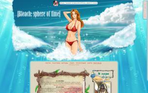 Bleach: sphere of time