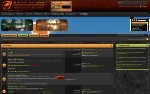 Хорошая ролевая форумная игра онлайн скачать бесплатно игру веселая ферма