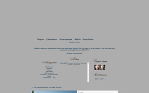 Скриншот сайта The vampire diaries: the path of blood