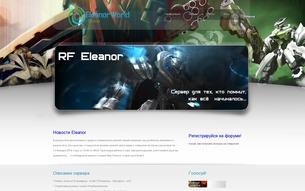Eleanor group