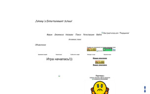 Скриншот сайта Johnny's entertainment school