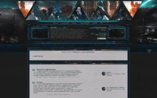 Loki`s army
