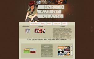 Naruto new generation: war of change