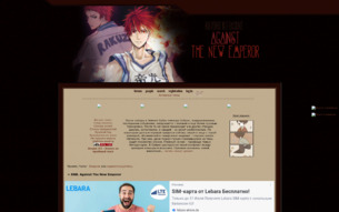 Скриншот сайта KNB. Against the new emperor