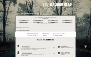 Скриншот сайта The Walking Dead: Pendulum