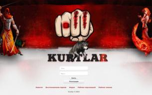 Kurtlar - RPG онлайн игра, посвященная боям и магии