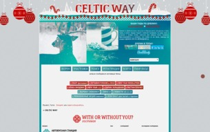 Скриншот сайта Celtic way