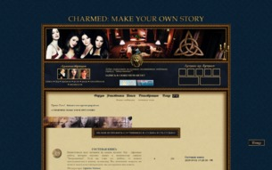 Скриншот сайта Charmed: make your own story