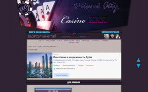 Скриншот сайта Casino XXX Miami City