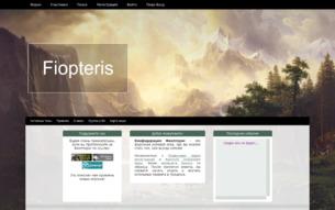 Fiopteris