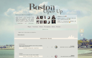 Скриншот сайта Boston: open up